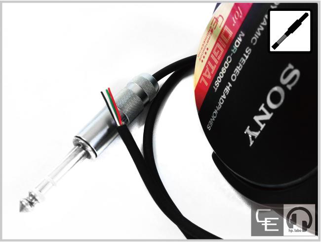 MDR-CD900ST4芯リケーブル